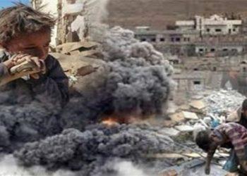 العدوان السعودي على اليمن.. أجبن وأقذر الحروب